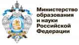 Minobr_logo_c-podpis-yu-300x171